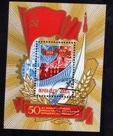 RUSSIA URSS RUSSIE 1979 FIRST FIVE YEAR PLANE ANNIVERSARY BLOCCO FOGLIETTO BLOCK SHEET USATO USED OBLITERE' - 1923-1991 URSS