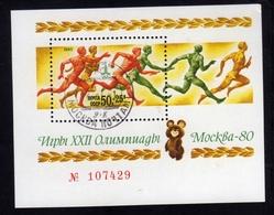 RUSSIA URSS RUSSIE 1980 SPORT OLYMPIC GAMES MOSKOW BLOCCO FOGLIETTO BLOCK SHEET USATO USED OBLITERE' - 1923-1991 URSS
