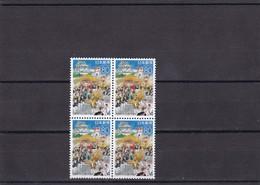 Japon Nº 2210 En Bloque De Cuatro - 1989-... Imperatore Akihito (Periodo Heisei)