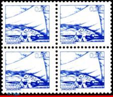 Ref. BR-1443-Q BRAZIL 1976 - NATIONAL PROFESSIONS,, ,RAFT FISHERMEN, SAILING, BLOCK MNH, JOBS 4V Sc# 1443 - Dienstzegels