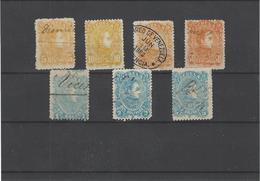 Venezuela ,francobolli Fiscali Postali ,7 Pezzi Usati ,splendidi - Venezuela
