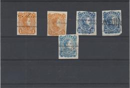 Venezuela ,francobolli Fiscali Postali ,5 Pezzi Usati ,splendidi - Venezuela