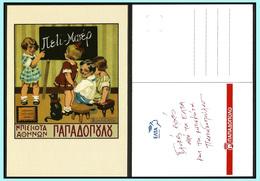 GREECE- GRECE -HELLAS 2014: Memorable Advertisements Publisher GREEK Post Office  ELTA (ΕΛΤΑ= Hellenic Post) - Grecia