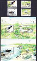 2019-0198 Denmark 1999 Birds Complete Set With MS Mi 1223-1226, MS 12, 13 Used O - Dänemark