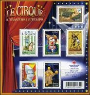 FRANCE Bloc  121 ** MNH Le Cirque Circus Zirkus Clown Jongleur écuyère Trapéziste - Mint/Hinged