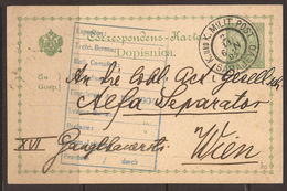 AUSTRIA / BOSNIA. 1904. 5h CARD. USED SARAJEVO TO WIEN. BLUE RECEIVING CACHET. - Bosnia And Herzegovina