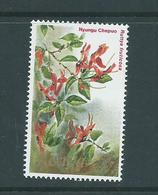 Kenya 1983 5/- Flower MLH - Kenya (1963-...)