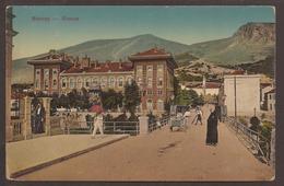 AUSTRIA / BOSNIA. 1913. POSTCARD OF MOSTAR. BOXED CANCEL OF MOSTAR. USED. - Bosnia And Herzegovina