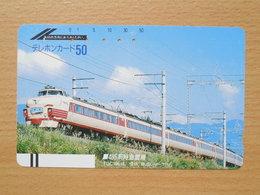 Japon Japan Free Front Bar, Balken Phonecard - 110-6142 / Train - Trains