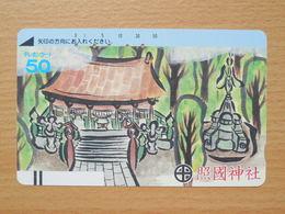 Japon Japan Free Front Bar, Balken Phonecard - 110-6144 / Dessin Drawing Zeichnung - Japon