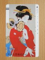 Japon Japan Free Front Bar, Balken Phonecard - / 110-6330 / Woman Femme Frau / Woodblock Painting - Peinture
