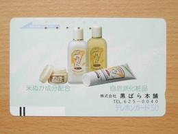 Japon Japan Free Front Bar, Balken Phonecard - / 110-6366 / Beauty Products - Japon