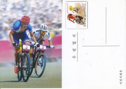 North Korea 2015  Sports Cycling Postal Pre-stamped Card - Corée Du Nord