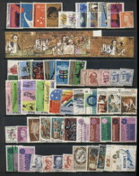 Australia 1970's Selection Mint Hinged & Used 3 Scans - 1966-79 Elizabeth II