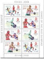 2008. Tajikistan,Olympic Games Beijing 2008, Sheetlet Of 8v, Mint/** - Tadschikistan