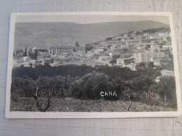 ISRAEL CANA KANNA PALESTINE POSTCARD PICTURE VINTAGE ADVERTISING PHOTO POST CARD PC - Unclassified