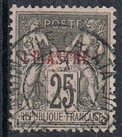 LEVANT N°4 - Used Stamps