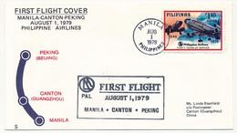 """PHILIPPINES / CHINE - Premier Vol """"Manille => Canton => Pekin"""" 1er Aout 1979 - Poste Aérienne"""