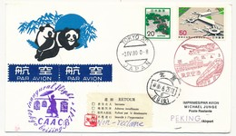 JAPON / CHINE - Premier Vol B 747 - Inaugural Flight TOKIO => BEIJING - CAAC - 3/4/1980 - Airmail
