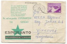ESPERANTO Bulgaria - Postal Stationery 1963. Traveled To Croatia - Esperanto