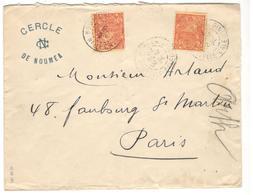 20878 - Pour La France - Briefe U. Dokumente