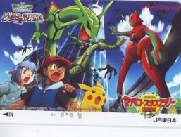 POKEMON * Carte Prépayée Japon * Comics  (285) MANGA * ANIME * PHONECARD JAPAN * MOVIE * FILM * CINEMA - BD