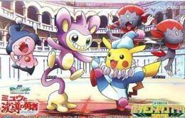 POKEMON * Carte Prépayée Japon * Comics *  JR (289) MANGA * ANIME * PHONECARD JAPAN * MOVIE * FILM * CINEMA - BD