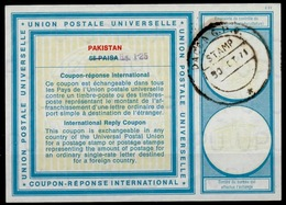 BANGLADESH PAKISTAN Vi19 Opt. Rs. 1.25 / 65 PAISA Intern.Reply Coupon Reponse IAS IRC Antwortschein O DACCA 30.10.71 - Bangladesch