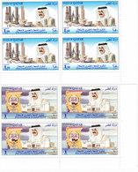 Qatar 2000-29th Ann Independ. 2 V. Corner's Bloc Of 4 MNH- Compl.set- REDUCED Price - Qatar