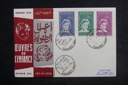 MAROC - Enveloppe FDC En 1959 - Œuvres De L 'Enfance - L 38451 - Maroc (1956-...)
