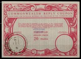 BANGLADESH Co15 20 PAISA Commonwealth Reply Coupon Reponse Pakistan Overprinted In English / Bengalio RAJSHAHI 17.9. - Bangladesch