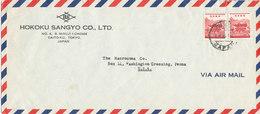 Japan Air Mail Cover Sent To USA Shibaya 5-3-1965 - Airmail