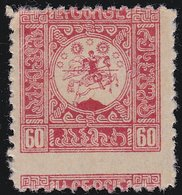 Georgia 1918-20 Democratic Republic Misperf - Georgië