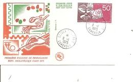 Cameroun ( FDC De 1975 à Voir) - Cameroun (1960-...)