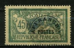 FRANCE   Préoblitéré  Type Merson      N° Y&T  PREO44  (o) - 1893-1947