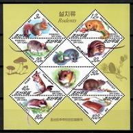 Korea 2007 Corea / Mammals Rodents MNH Mamiferos Roedores Säugetiere / Cu12614  40-21 - Nager