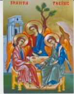 Saint Trinity Orthodox Icon 89/66 Mm - Saints