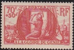 France  .   Yvert  .    423     .   **      .     Neuf SANS Charniere  .  /   .   MNH - France