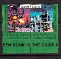 Oil Libya Marque Oilfields Raffinage De Pétrole 1980 MNH - Libyen