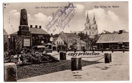 Wilkowiszki, Vilkaviskis, Das Kriegerdenkmal, Der Krieg Im Osten, Alte Postkarte 1915 - Litauen