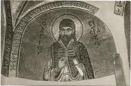 W4231 Monastère De Daphni Dafni - St. Eustratios / Non Viaggiata - Grecia