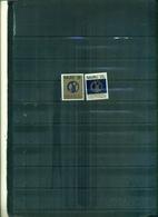 NAURU 14 ASSEMBLEE DE L'UNION INTERPARLAMENTAIRE D'ASIE 2 VAL NEUFS A PARTIR DE 0.60 EUROS - Nauru