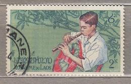 LAOS 1957 Music Instrument Used (o) Mi 8 #24692 - Laos