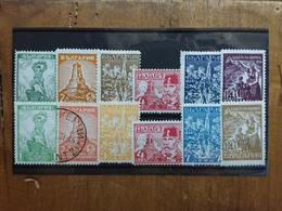 BULGARIA 1934 - Battaglia Di Chipica - Yvert 238/49 Nuovi * - 1 Timbrato + Spese Postali - 1909-45 Regno