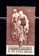 Egypt 418 MNH 1958 Bicycle Race - Unclassified