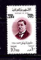 Iraq 260 MNH 1960 Issue - Iraq