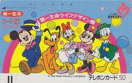 Télécarte Ancienne Japon  / 110-23007 - DISNEY - MICKEY MINNIE DONALD DAISY - Japan Front Bar Phonecard / B - Disney