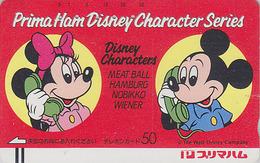 Télécarte Ancienne Japon / 110-16379 - DISNEY - MICKEY & MINNIE Au Téléphone - Japan Front Bar Phonecard / A - Disney
