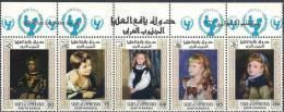 1967 ADEN UPPER YAFA Michel 83-87** Tableaux D'enfants, UNICEF - Ver. Arab. Emirate