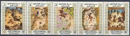 1967 ADEN UPPER YAFA Michel  50-54** Tableaux Persans - Ver. Arab. Emirate